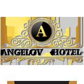 Хотел Андон Ангелов Сандански
